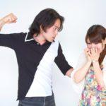 DV夫・DV彼氏と安全に別れる方法【別れたい方必見】