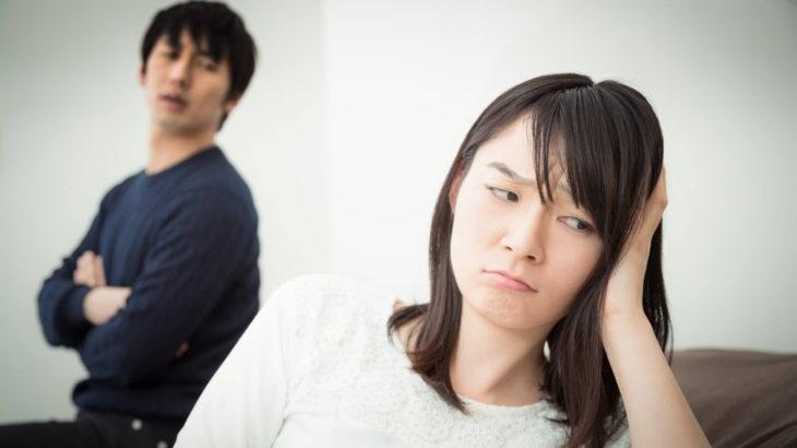 離婚したい女性