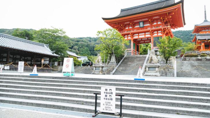 京都府・京都市に強い別れさせ屋をチェック【口コミ評判や工作料金で比較】