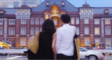 【口コミ評判付き】復縁のスペシャリスト宮城かな監修。オトナ女子のための復縁マニュアル