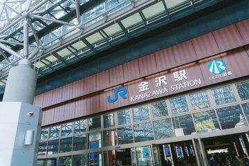 復縁屋を石川県・金沢市で選ぶ!【依頼前に要チェック】