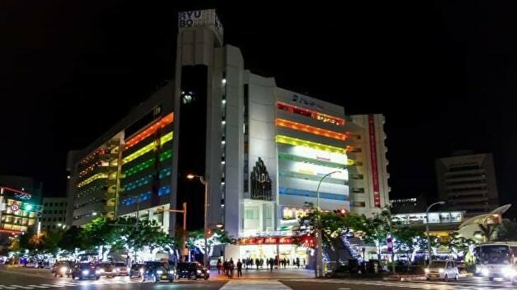 沖縄県の復縁屋おすすめ5選!